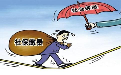 新消息!2019成都企业社保如何入税