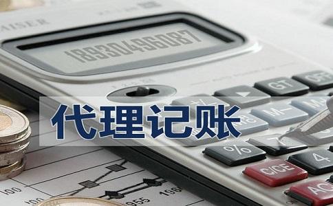 成都小规模企业账务处理时应注意什么问题?