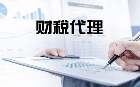 成都都江堰代理记账的优势有哪些?