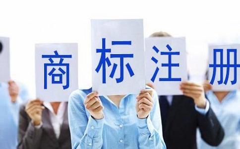 成都企业注册商标有什么用?