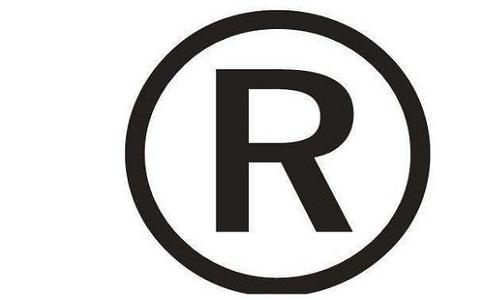 成都个人注册商标有什么条件吗?