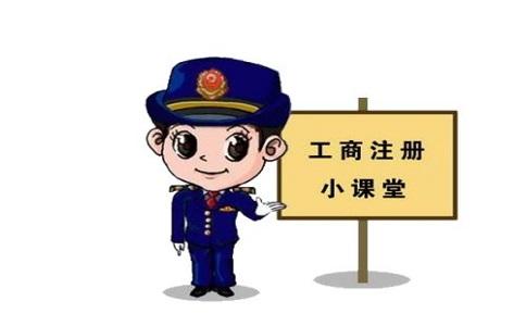 """成都公司起名""""四川XX公司""""还是注册""""成都XX公司""""好?"""