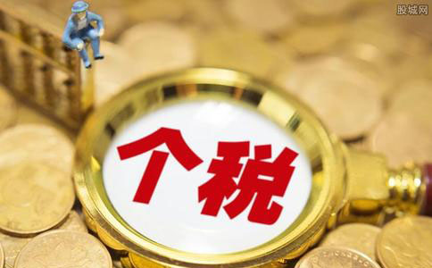 关于修改部分税务部门规章的决定