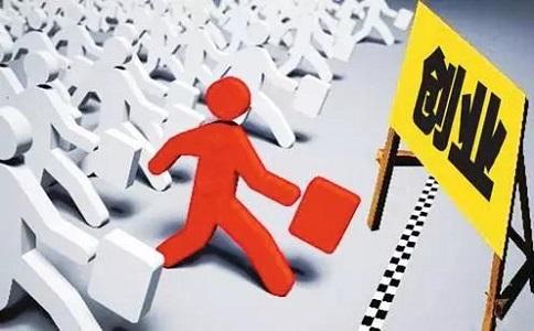 想创业,注册企业和个体户哪个更好一些?