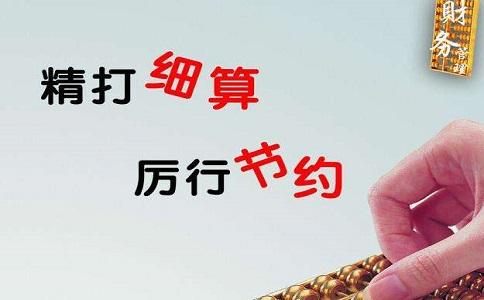 成都龙泉驿区代理记账服务内容和流程