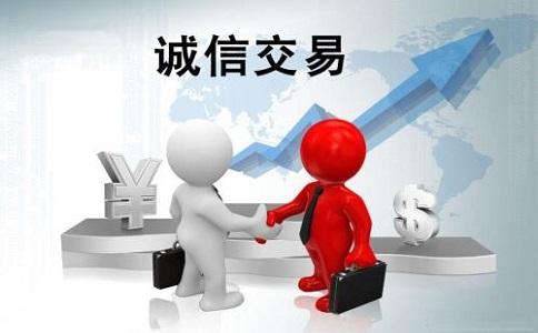 成都双流区公司注册的步骤有哪些