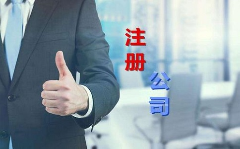 成都注册公司经营范围填写指南