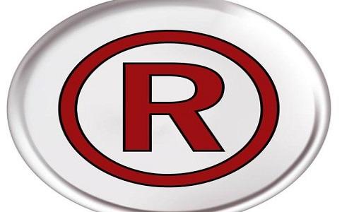 没有营业执照可以注册商标吗?