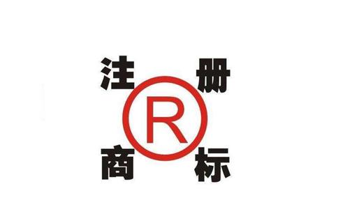 如何撤销商标注册,需要准备哪些材料?