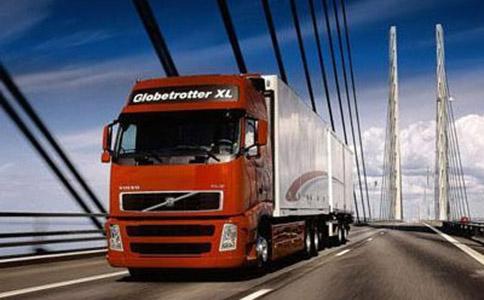 成都道路运输经营许可证办理流程有哪些