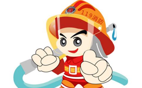 消防安全许可证的申办材料
