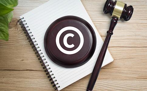 商标使用许可合同备案费