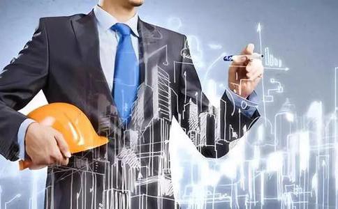 工程设计资质申请有哪些条件