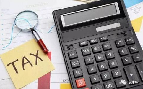 代理记账公司的收费标准该如何确定呢