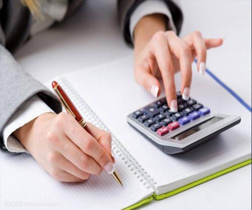 成都成华区一般纳税人代理记账多少钱