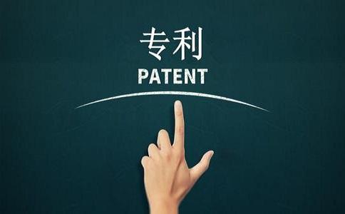 专利申请价格是多少钱