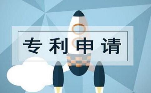 实用新型专利申请流程费用保护期限
