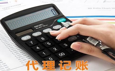 成都电商公司代理记账流程