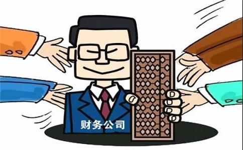 成都小公司代理记账服务流程说明