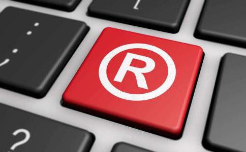 成都商标注册对名称有哪些要求?