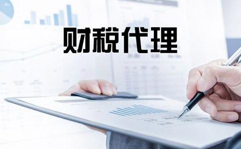 财政部:加强非税收入退付管理