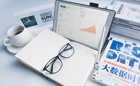 软件著作权登记办理步骤流程有哪些?