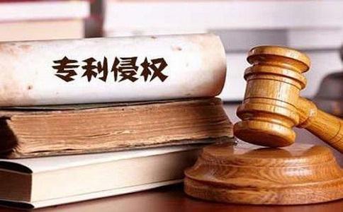 成都代理机构专利申请会花费多少钱